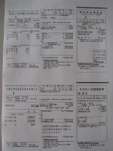 e58fa4e794b0e380805e69c88